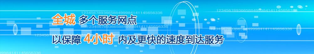北京vwin德赢在线登陆vwin徳赢登录新闻资讯