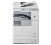 佳能(Canon)IR2520I A3黑白数码vwin德赢在线登陆 双面套 双纸盒(复印/网打/网扫)