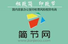 北京vwin德赢在线登陆vwin徳赢登录:打印设备与耗材选购注意事项