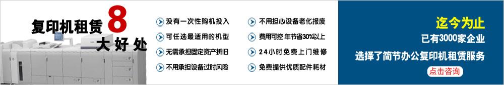 简节必威体育娱乐客户端必威网页登录