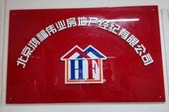 鸿福伟业成功签约简节办公文印外包服务