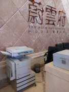 蔚云府售楼处签订简节办公打印外包服务