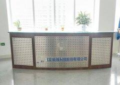 简节网vwin德赢在线登陆成功入驻北京科强科技股份有限公司