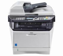 京瓷(kyocera)FS-1130MFP A4桌面型一体机 双面套(复印/网打/彩扫/传真)